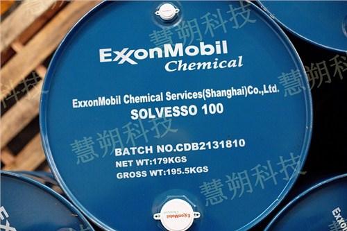 供应上海芳烃S100价格价格慧朔供,芳烃S100产地