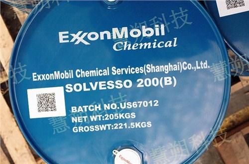 销售上海芳烃S200用途厂家慧朔供,芳烃S200品质
