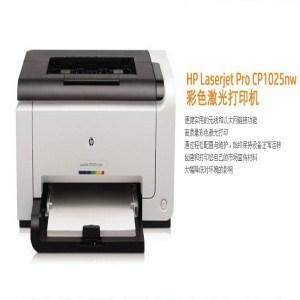 青浦区正规打印机租赁择优推荐,打印机租赁