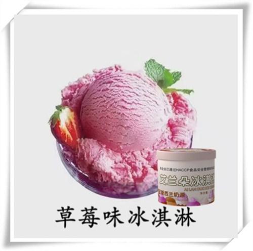 丽水知名艾兰朵3.5kg桶装冰淇淋销售电话,艾兰朵3.5kg桶装冰淇淋