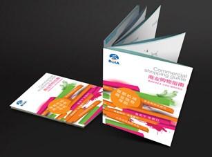 宁波优良画册印刷服务放心可靠 创新服务「上海泓萱印刷科技供应」