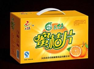 青浦區通用彩盒包裝印刷可量尺定做 誠信服務「上海泓萱印刷科技供應」