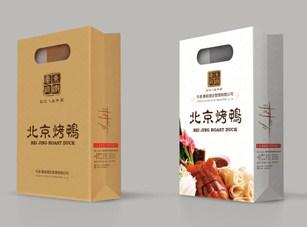 天津口碑好彩盒包装印刷省钱 服务至上「上海泓萱印刷科技供应」