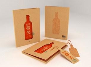 專業樣本印刷 創造輝煌「上海泓萱印刷科技供應」