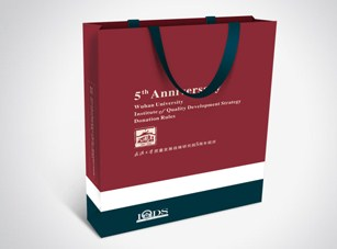 浦东新区销售环保袋印刷价格 诚信为本「上海泓萱印刷科技供应」