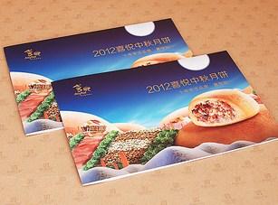 静安区口碑好卡套印刷便宜 真诚推荐「上海泓萱印刷科技供应」