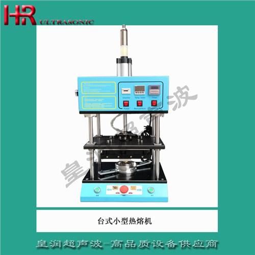 泰州销售超声波塑料焊接机高品质的选择,超声波塑料焊接机