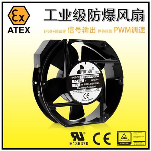 中国中国中国台湾轴流式防爆风扇厂家直供,防爆风扇