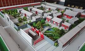 湖南别墅模型量大从优 客户至上「上海华野模型供应」