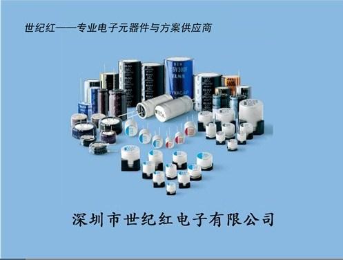 ELNA电容代理DK-6R3D105T报价采购现货