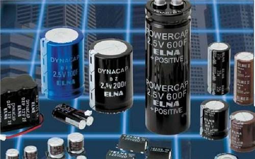 ELNA电容报价深圳R2A-10V221MG1#多少钱世纪红供