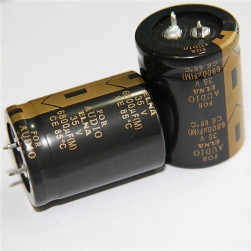提供深圳 ELNA音响扭角电容 报价世纪红供