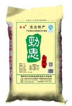 长粒香大米,长粒香大米
