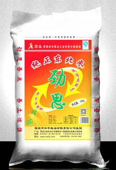 长粒香大米厂家 欢迎来电「食为天供应」