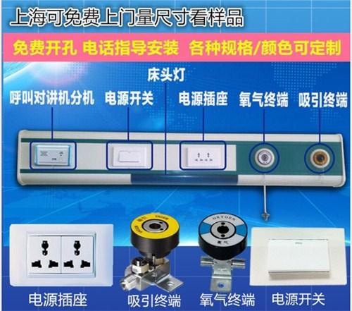 浙江养老院设备带 和谐共赢 上海捷报医疗器械供应