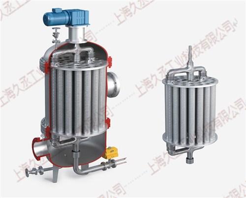 上海原装MIF模块集成式过滤器全国发货 推荐咨询 上海久丞工业科技供应