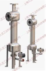 上海直销CS离心式固液分离器哪家好 推荐咨询 上海久丞工业科技供应
