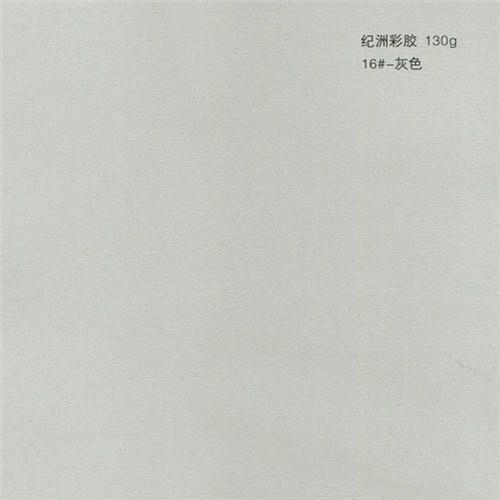 杨浦区正规纪洲彩胶纸供应商 诚信互利「上海剑发纸业供应」