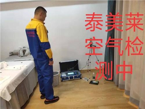 上海正規除甲醛服務放心可靠 昆山佳泰環保科技供應