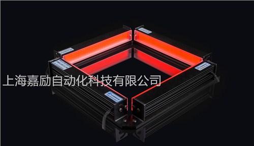 LED视觉光源研发集生产