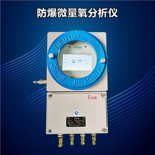 上海氧含量在线分析仪价格-厂家-集联供
