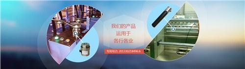 上海直销传感器报价,传感器