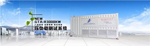 甘肃专业接地电阻柜要多少钱,接地电阻柜