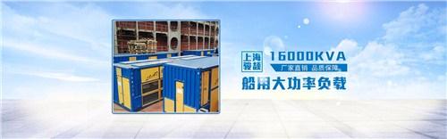 内蒙古数据中心负载租赁,负载