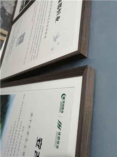 江苏专用裱画配框 诚信互利「上海韭艺工艺品供应」