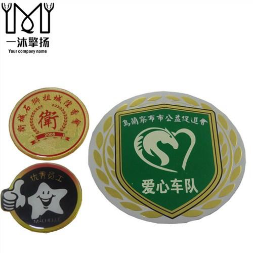 有机玻璃标识牌厂家 制度标牌设计 上海设备编号铭牌价格 擎扬供