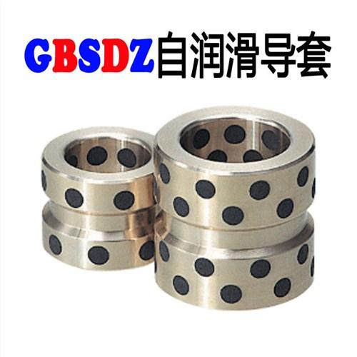 自润滑导套GBSDZ价格 标准导套加工厂 上海导柱标准件生产 擎扬供