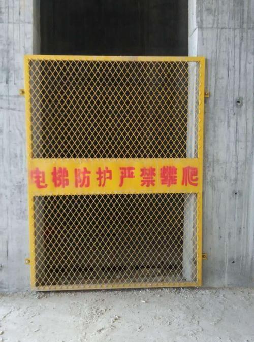 安徽优质洞口防护网价格合理 和谐共赢「上海凯冀金属丝网制品供应」