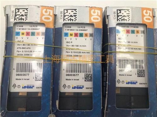 上海销售伊斯卡销售 上海轲古精密工具供应