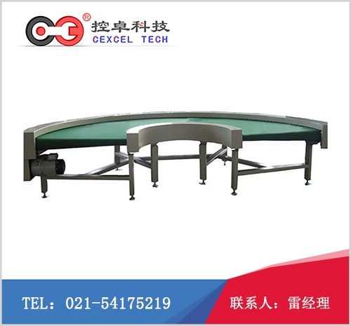 控卓自动化科技(上海)有限公司