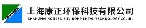 长宁区找酸洗废水处理设备市场前景「上海康正环保科技供应」