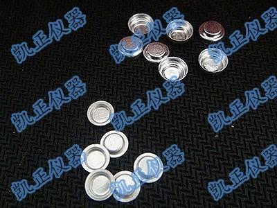 TA T-ZERO液体铝坩埚产品介绍,铝坩埚