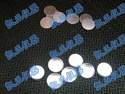 PE铝坩埚规格齐全,铝坩埚