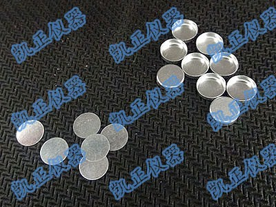 梅特勒DSC铝坩埚推荐,铝坩埚