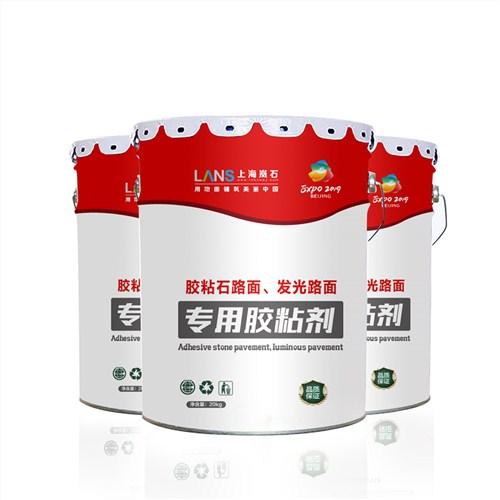 上海岚石新材料科技有限公司