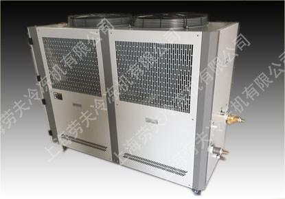 上海劳夫冷冻机有限公司
