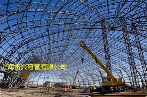 上海雷兴弯管有限公司