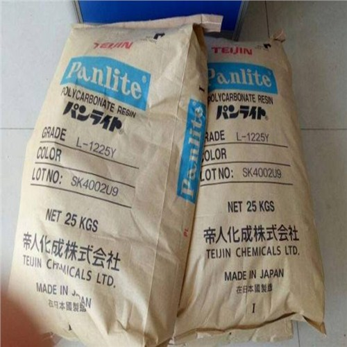 秦皇岛注塑级PC日本帝人LV-2225L免费咨询 创新服务「上海淼发塑胶原料供应」