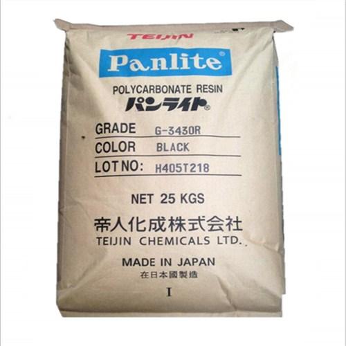 唐山高流动PC日本帝人LV-2225L需要多少钱 来电咨询「上海淼发塑胶原料供应」