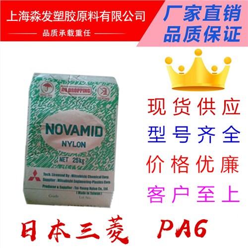 pa6树脂PA6日本三菱CM1017 性价比高 推荐咨询「上海淼发塑胶原料供应」