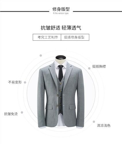 上海豪格服装有限公司