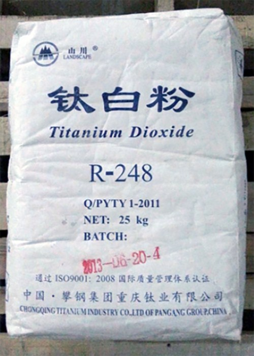 浙江钛白粉248价格,钛白粉248