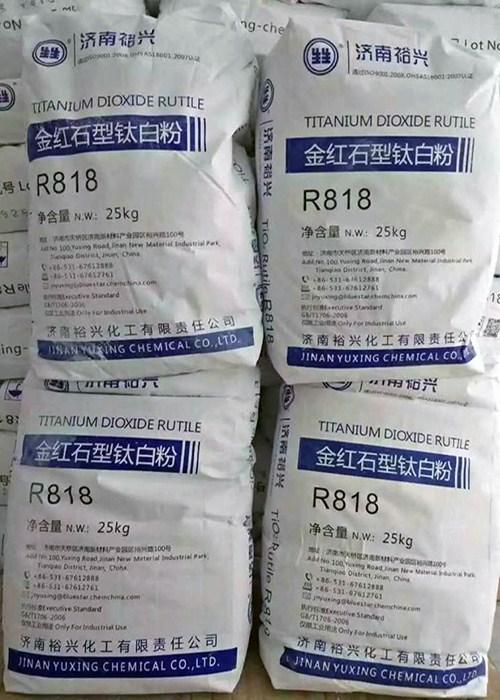 湖北正品钛白粉R818,钛白粉R818