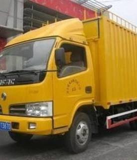 松江区快狗打车国际物流价格,国际物流