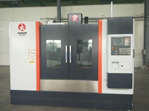 安徽机床VMC1060L,机床