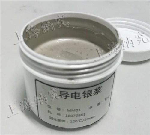 上海石墨烯润滑油生产电话 石墨烯润滑油销售 石墨烯润滑油产品咨询 纳究供